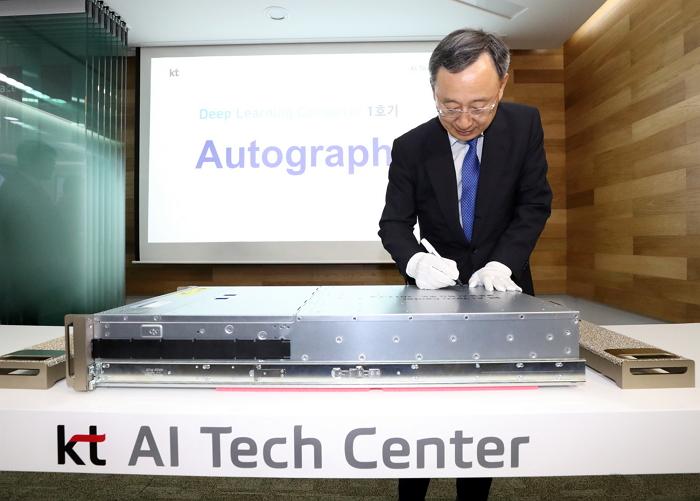 KT 황창규 회장이 6일 우면동 KT 융합기술원에서 열린 'AI 테크센터' 개소식에서 식순에 따라 기념 서명을 하고 있다